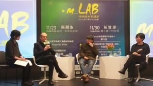 Eugenio Public Talk @ X museum LAB-1.jpg
